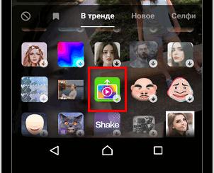 Пользовательское видео