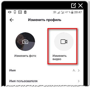 Изменить видео в Тик Токе